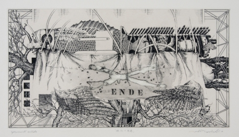 Recession of evolution 21,5×40cm Copper engraving, Etching
